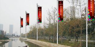 寶龍地產環湖商業街導視項目設計方案