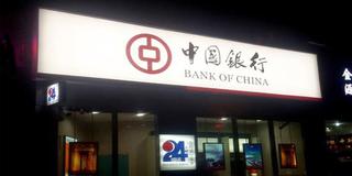 中國銀行3M內光布店招燈箱