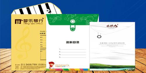 纸档案袋定制